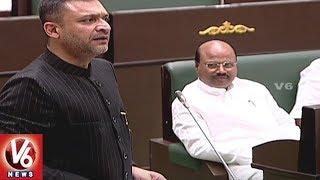 Akbaruddin Owaisi Angry Speech In Assembly | Praises CM KCR, Fires On Congress | Part 2 | V6 News