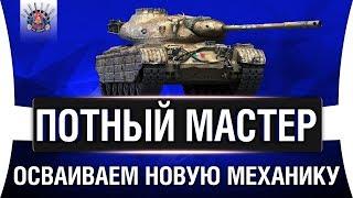 Progetto 46 - ОН НАЧИНАЕТ МНЕ НРАВИТЬСЯ