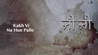 Ji Ji – Prabh Gill – Lyrical