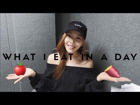 What I eat in a day (K-pop idol diet) 🌿