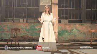 Divanhana - Emina