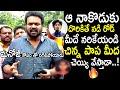 Manchu Manoj Firing Reaction On Singareni Colony 6 Years Old Girl Incident | Its Andhra Tv