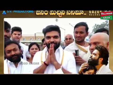 Anchor Pradeep Machiraju visits Tirumala temple