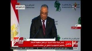 الآن | رئيس هيئة الرقابة الإدارية يكشف عن 5 أهداف يرمي مؤت ...