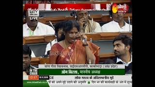 YSRCP MP's Satyavathi & Vanga Geetha Speech in Lok Sab..
