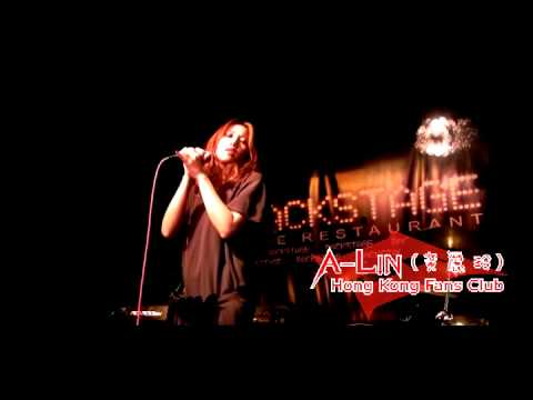 [2011.03.12] A-Lin寂寞不痛音樂會 - 不管幸福來了沒有@Backstage