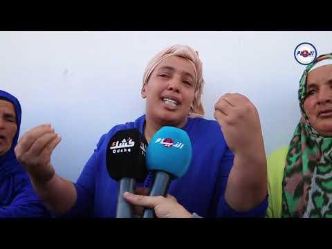 """شاهدة على فاجعة الصويرة لـ""""الأيام 24"""": طلقو على الناس الدخان وها أشنو وقع!!"""
