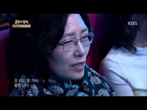 [HIT] 불후의 명곡2-김종서(Kim Jong Seo) - 허공.20141025
