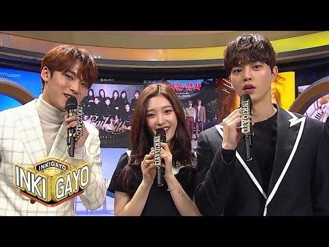 Special Stage of new MCs : Seventeen Mingyu, Dia Jung Chae Yeon, and Songgang [Inkigayo Ep 945]