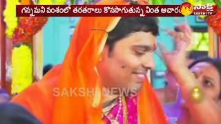 Strange Marriage: Bridegroom wore tradtional Saree in West..