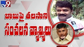 TDP MLA Thota Trimurthulu meets Talasani- What's cooking!..