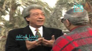 كرم مطاوع يكشف عن علاقة عادل إمام بزملائه الممثلين | ذكري ...