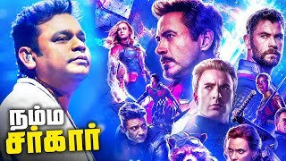 Marvel ANTHEM by A.R. RAHMAN for Avengers 4 Endgame 😍