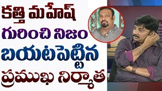 Exclusive Interview with Ramky over Kathi-Pawan controvers..