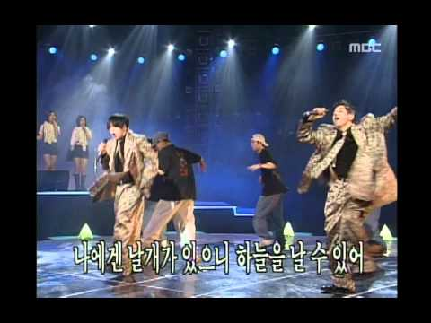 Untitle - Wings, 언타이틀 - 날개, MBC Top Music 19971227