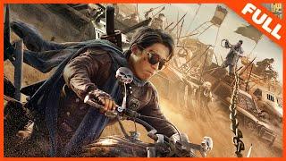 【动作科幻】《铁甲狂猴之亡命雷霆 Iron Monkey》——超级英雄拯救末日世界|Full Movie|岳松/陈之辉