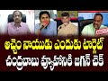 Prof K Nageshwar: Why Atchannaidu was targeted by CM Jagan