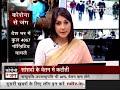 सांसदों के वेतन कटौती के फैसले पर Congress और BSP की प्रतिक्रिया  - 07:36 min - News - Video