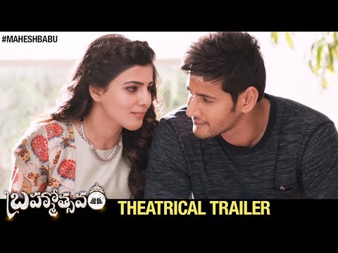 Brahmotsavam-Movie-Theatrical-Trailer