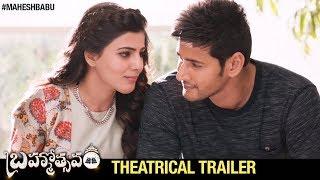 the-real-tevar-2-(brahmotsavam)-motion-poster - Music Videos