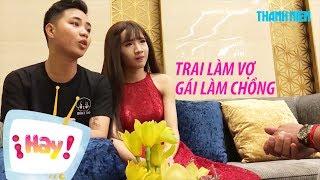 """✔️Minh Khang - Minh Anh tiết lộ """"chuyện ấy"""" và kế hoạch sinh con"""