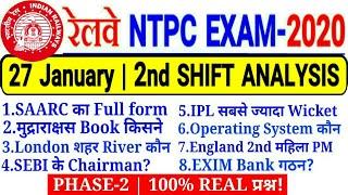 RRB NTPC 2ND SHIFT 27 JAN PAPER ANALYSIS 100% REAL QUESTION सबसे ज्यादा प्रश्न SOLUTION