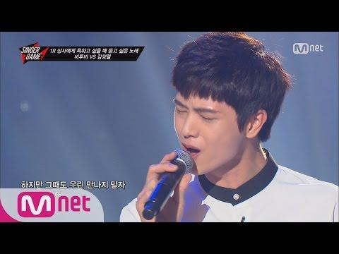[STAR ZOOM IN][Live] BTOB - I Hate You/비투비표 발라드, '어반자카파' 뺨치는 '니가 싫어'