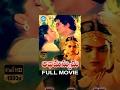 Abhimanyudu Telugu Full Movie || Sobhan Babu, Radhika, Vijayashanti || Dasari || K V Mahadevan