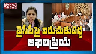 AP govt suppressing numbers of positive cases: Akhila Priy..