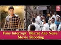 BAN: Fans interrupt  Mahesh Babu shooting in Hyd