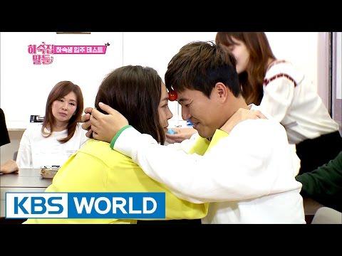 Kim Jongmin has feelings for Park Siyeon [Guesthouse Daughters / 2017.03.07]