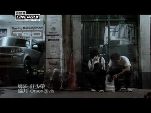 Mr. 【森林】MV