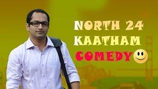 North 24 Kaatham Malayalam Movie | Full Comedy Scenes | Fahadh Faasil | Swati Reddy | Premji Amaren