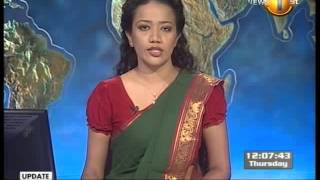 SIRASA LUNCH TIME NEWS 04-24