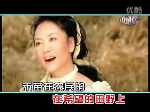 彭麗媛-在希望的田野上KTV--中國第一夫人