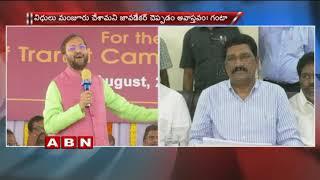 Minister Ganta Slams Union Minister Prakash Javadekar over..
