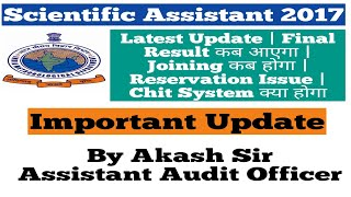 Scientific Assistant 2017   Latest Update   Date of Result & Joining   In Hindi