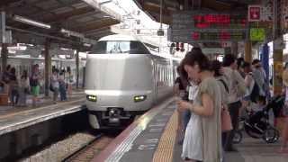 西九条駅を通過する287系 特急「くろしお」11号 2013/7/28