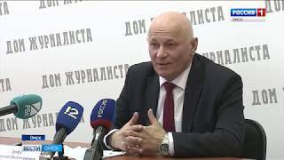 Омских аграриев поддержат рублём
