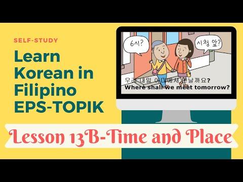 Self-study EPS-TOPIK 13B in Filipino