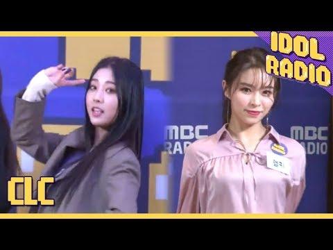 [IDOL RADIO]☆CLC의 메들리 댄스!★