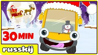 Колеса на автобусе | Песенки для малышей: Wheels On The Bus