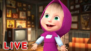 🔴 LIVE STREAM 🎬 Masha and the Bear 🐻👱♀️ Ready to party! 🥳🎉
