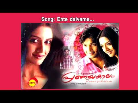 BEST MALAYALAM MOVIE SONGS from 2000 to 2010