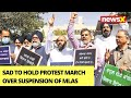SAD To Hold Protest March Over Suspension Of MLAs In Chandigarh | NewsX