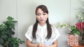 楽曲解説19