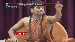 Swami Nityananda comes up with another Women Controversy..