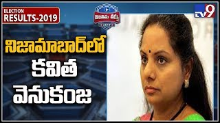 KCR daughter Kavitha trails, BJP's Dharmapuri Arvind leads..