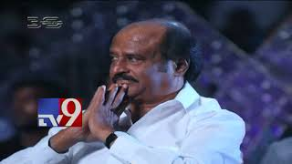 Rajinikanth says No to politics, Swamy Nityananda - actres..