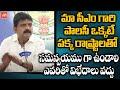 Minister Perni Nani About CM Jagan Mohan Reddy |CM KCR | CM Jagan | AP News | Telangana News |YOYOTV